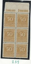 Germany, MNH P/B of 6, scott# 239, issued 1923, see scan