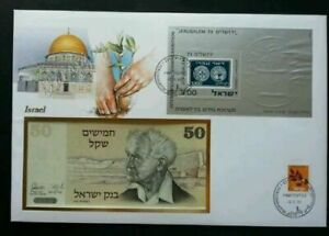 [SJ] Israel Plants 1985 Agriculture Architecture Mosque? FDC (banknote cover)