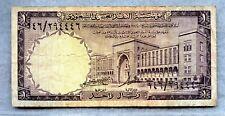 SAUDI ARABIA ~ 1968 ~ 1 RIYAL NOTE ~ F ~ SIGNATURE #3