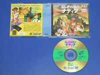 NADIA The Secret of Blue Water NEC PC-Engine SUPER CD-ROM Import Japan 19000968