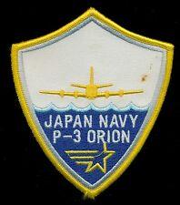 JMSDF P-3 Orion Patch J-1
