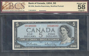 1954 $5.00 BC-39b BCS AU-58 * GORGEOUS Elizabeth II Bank of Canada Five Dollars