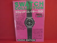 Swatch Collector's Guide Catalog Book