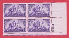 U.S. SCOTT 898 MNH 3 CENT PLATE BLOCK OF 4, CORONADO EXPEDITION  ISSUE
