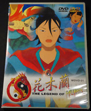 "DVD • The Legend of Mulan - RARE - REGION 1 - ""HARD TO FIND"""
