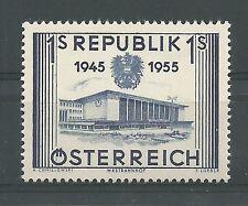 Österreich 1955 10 Jahre II. Republik Österreich 1 Schilling **
