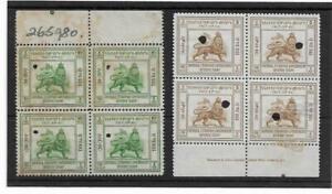 (W) Ethiopia 5d & 10D revenue stamp blocks