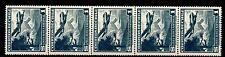 CHILI - CILE - PA - 1950/53 - Serie ordinaria. Aereo e teleferica 1 peseta blocc