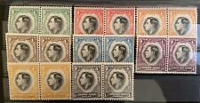 Southwest Africa 1937 Coronation King George VI KGVI. Set Of 8 Pairs MNH