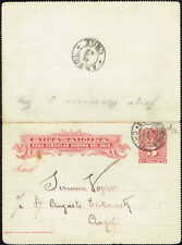 1377 CHILE PS STATIONERY LETTER CARD 1898 CONCEPCION - ANGOL