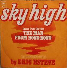 "Vinyle 45T Eric Esteve ""Sky high"" - theme from the film ""The man from Hong-kong"