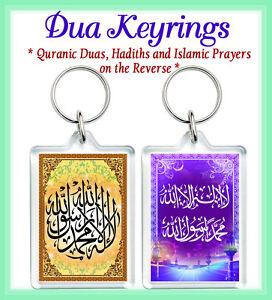 Prayer Keyrings Islamic Arabic Dua Gifts Muslim Quran Hadith Surah Ayat Art 4