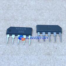 5PCS M51957B Encapsulationzip,VOLTAGE DETECTING, SYSTEM RESETTING IC SERIES