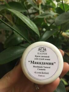 macadamia face cream, jasmine cream, natural cream, cream for dry skin