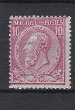 timbres belgique NO 46 neuf **