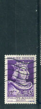 Timbre/Stamp - France -  N° 1027  Oblitéré  - 1955 - TTB - Cote:  19 €