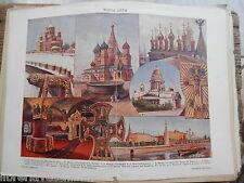 antica stampa da incorniciare RUSSA ARTE DJOUFLA KREMLINO NOVGOROD CAPPELLA