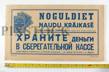 1940s Soviet Russian Original POSTER KEEP MONEY IN SAVINGS BANK
