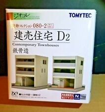TOMYTEC 1/150 SCALE CONTEMPORARY TOWNHOUSES KIT, PERFECT FOR YOU DIORAMA!