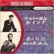 NEIL SEDAKA / PAUL ANKA POP ROCK 60'S EP VICTOR 1116 JAPON !