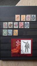 Lot Stamps Timbres UNION SOVIETIQUE URSS CCCP USSR