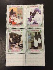 Saudi Arabia 2007 MNH Stamp Women In Society