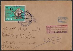 YEMEN ROYALIST CIVIL WAR COVER SAUDI ARABIA 1967 FRANKED 12B ON 1/2B OLYMPIC GAM