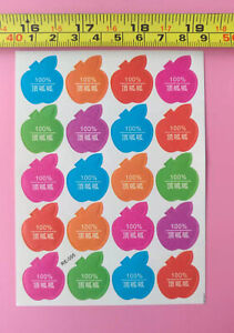 B45 Sticker Sticky paper Child sticker Chinese Children reward stickers CCC3e CC