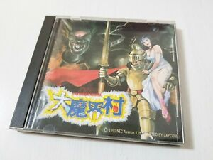 NEC PC Engine SuperGrafx HuCard Daimakaimura Ghouls 'n Ghosts Japan 0805A29