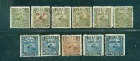 ROC china 1913-25 Junk 1st & 2nd & Peking Print 11 stamps Rare denominations