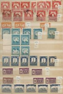 AFGHANISTAN: Used & Unused - Ex-Old Time Collection - 4 Sides Page (42454)