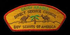 BSA Boy Scout of America Saudi Arabia Direct Service Council Patch S-8