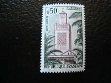 FRANCE - timbre yvert et tellier n° 1238 n** (A9) stamp french