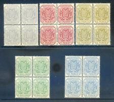 Transvaal 1894 set 5 reprints to 1sh fine unmounted blocks 4 (2019/04/28#09)