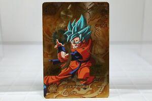 Dragon Ball Heroes Card P UMP-30 Son Goku Gokou