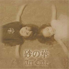 Art Cube J-Rock Gothic 砂の華 suna no hana Single CD Seth Moi dix Mois Malice Mizer