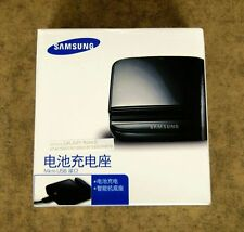 Spare Battery Charger System Desktop Dock for Samsung Galaxy Note 2 II N7100