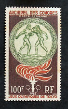 Sello COMORES / COMORAS Stamp (Colonia) - YT Aire nº12 N (Col1)