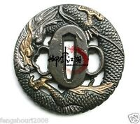 JAPANESE ALLOY GUARD DRAGON TSUBA FOR KATANA SWORD WAKIZASHI TANTO @2415