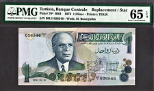 Tunisia One Dinar STAR / REPLACEMENT BR/1 1973 Pick-70r GEM UNC PMG 65 EPQ