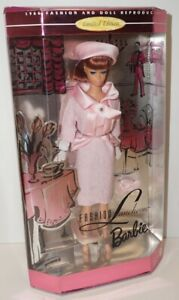 FASHION LUNCHEON BARBIE #17382 ~ Reproduction American Girl & Outfit ~ MATTEL