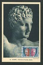 FRANCE MK 1965 UNESCO HERMES MAXIMUMKARTE CARTE MAXIMUM CARD MC CM d6739