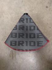 Bride Gradation Fabric Universal Shift Boot (Gray)