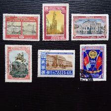 Sowjetunion Mi 1702-1708 , Sc 1700-1706 , Ukraine , Gestempelt, Unvollständig
