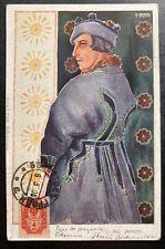 1906 Poland Russia Empire Picture Postcard Cover To Subotica Hungary Zamojski