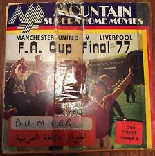 Rare Vintage 8mm Movie - FA Cup Final 1977 Manchester United vs Liverpool
