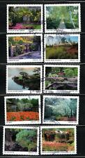 2020 #New Forever American Garden 10 stamps Canceled