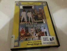 Mera Ghar Meri Kahani DVD! Music Waves & Punjabi Heritage Theatre Society! NTSC!