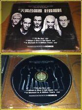 Scorpions 1999 Eye II Eye To Be No.1 What U Give U Get Taiwan 3 Track Promo CD