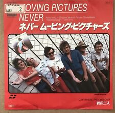 Moving Pictures - Never / Where They Belong Japan 7 Vinyl 07SP 813